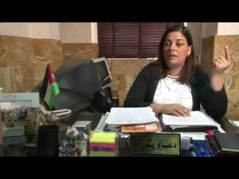 Women Political Participation - Zarqa (Jordan)