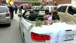 Свадьба Башкатова