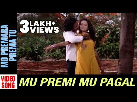 Mu Premi Mu Pagal Odia Movie || Mo Premara Prema Tu | Video Songs | Harihar, Anubha