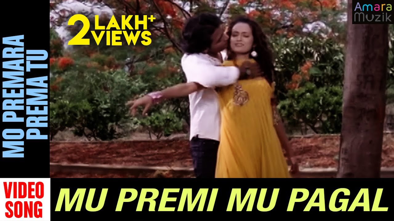 Download Mu Premi Mu Pagal Odia Movie || Mo Premara Prema Tu | Video Songs | Harihar, Anubha