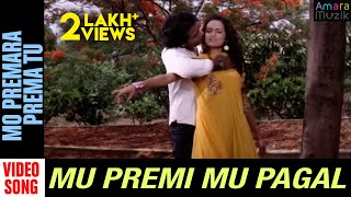 Mu Premi Mu Pagal Odia Movie Mo Premara Prema Tu Songs Harihar Anubha
