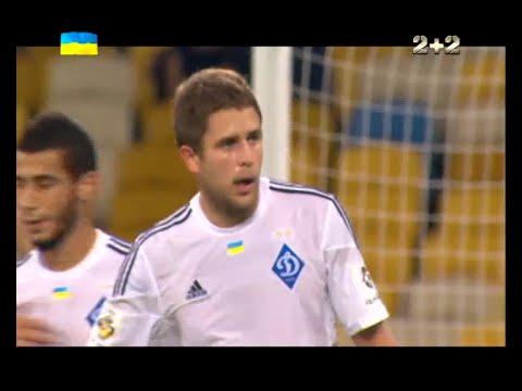 Динамо - Говерла - 1:0. Гол: Артем Кравец (33')