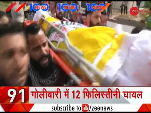 News 100: Watch top International news of the day