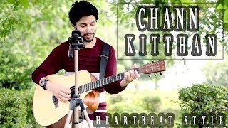CHAN KITTHAN | AYUSHMAN KHURRANA SONG In Heartbeat Style | Live Cover by Amaan Shah