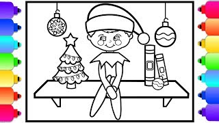 How to Draw Elf on the Shelf | Christmas Coloring Pages for Kids | 💚🎄🎅💚🎄🎅💚