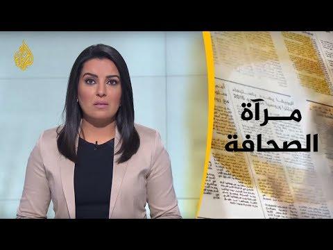 مرآة الصحافة الاولى ??20/2/2019  - نشر قبل 3 ساعة