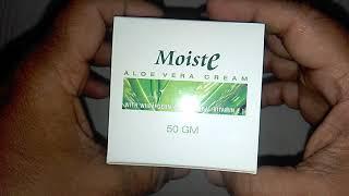 Moiste Aloe Vera Cream review 5 मिनट में ड्राई स्किन से पाएं छुटकारा !