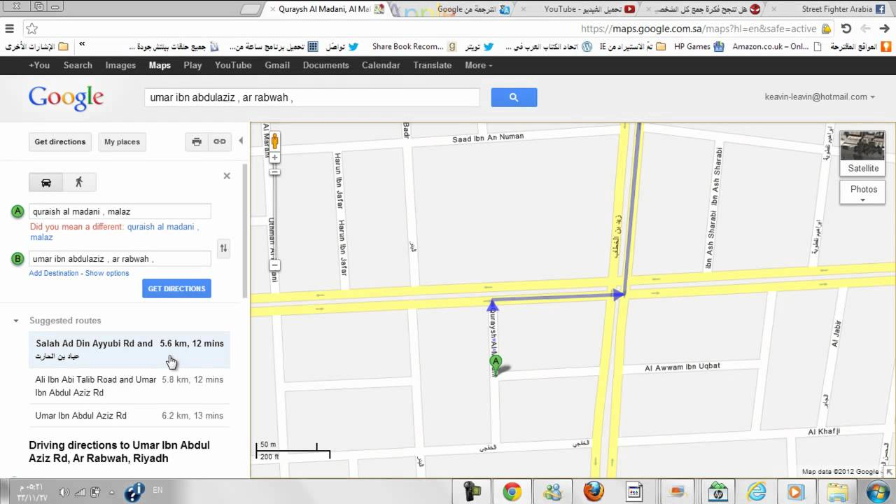How to get directions from google maps 2012 english - YouTube