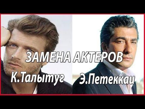 кино рэй донован 5 сезон