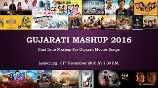 GUJARATI MASHUP 2016 FOR GUJARATI MOVIES