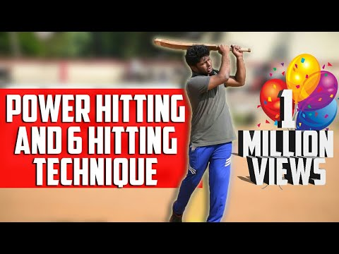 Cricket Batting Tips - Power hitting and Six hitting techniques | Nothing But Cricket