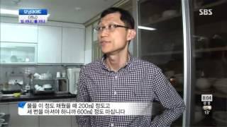 SBS 모닝와이드130514.3부 밥따로물따로