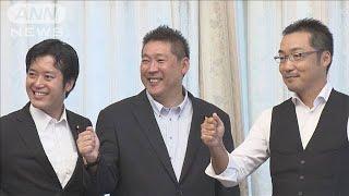 N国の幹事長に上杉隆氏 動画広告収入は一日50万円(19/08/13)