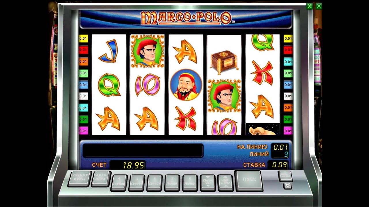 Игры на телефон бесплатно игровые автоматы