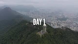 Publication Date: 2020-02-02 | Video Title: 畢架祖堯邨
