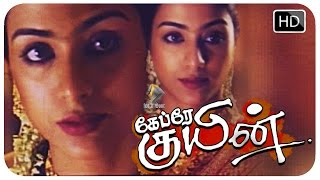 Cabrea Queen | Tamil full movie | glamour movies