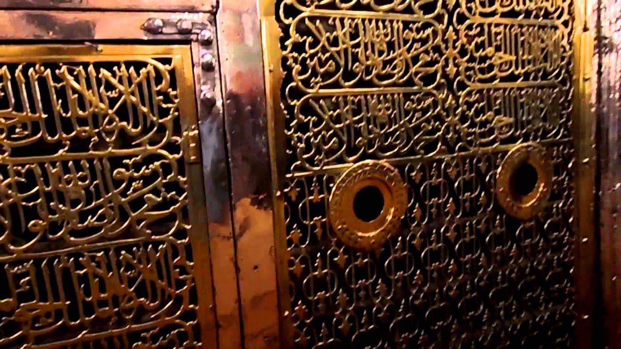 قبر الرسول صلي الله عليه وسلم The Tomb Of Prophet Muhammad Youtube