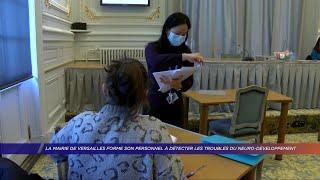 Yvelines | Versailles forme son personnel à détecter les troubles du neuro-développement