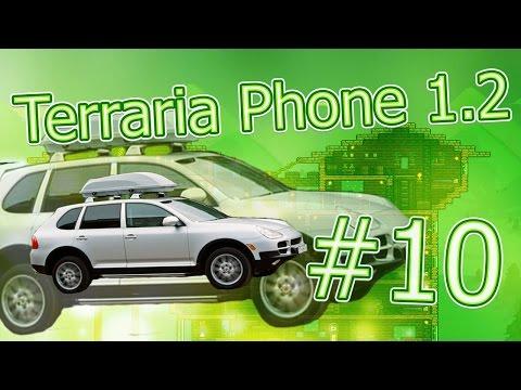 видео: lp. terraria phone #10 (Путешествия по мирам...)