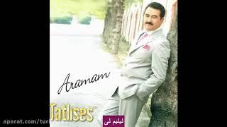 آهنگ لیلیم لی از ابراهیم تاتلیسس با زیرنویس فارسی