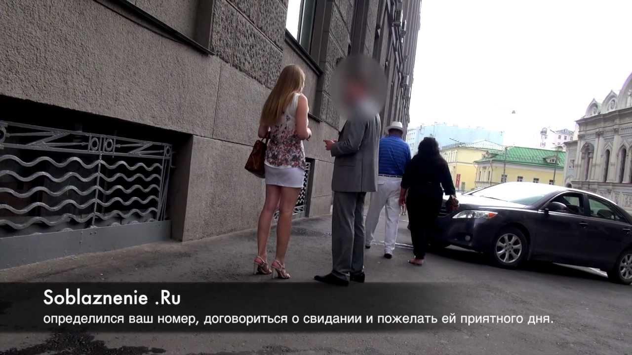 знакомство с девушкой в москве инвалидом