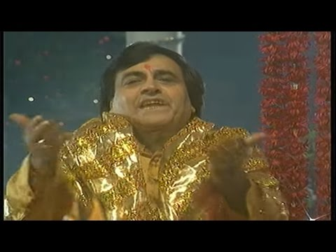 Bhor Bhai Din Chadh Gaya Meri Ambe AARTI BY NARENDRA CHANCHAL  [Full Video] Jagran Ki Raat- Vol.10