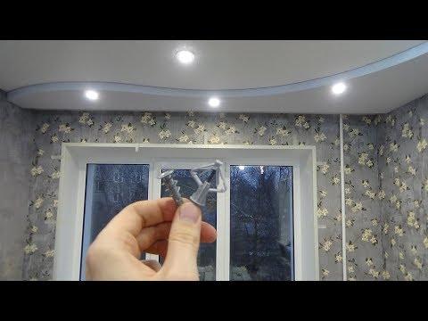 Как закрепить карниз для штор на гипсокартоне