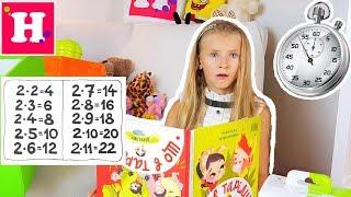 Back to school / Весёлые перемены / КАК НИКОЛЬ ГОТОВА К ШКОЛЕ / таблица умножения