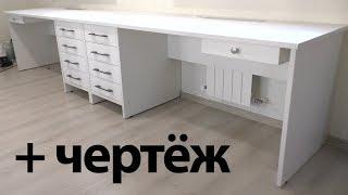 Большой компьютерный стол своими руками | Мебель корпусная