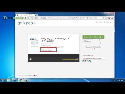 Как сохранять файлы на Яндекс Диск