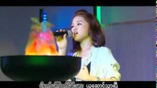 A Tway Daw Yeh Tet Tey ( 01 Lay Lay War ) Myanmar Christian Song