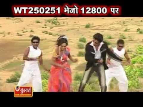 Ye Wo Javaiyya - Nirmohi Re - Gofelal Gendle - Savitari Gedale - Chhattisgarhi Song