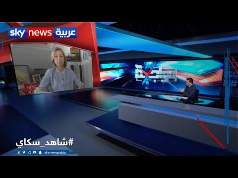 مواجهة| المعارضة السورية.. انقسامات مستمرة ومطالب غير واقعية  - نشر قبل 41 دقيقة