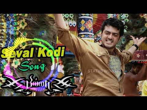 Thala birthday WhatsApp status| seval kodi parakuthada song | billa