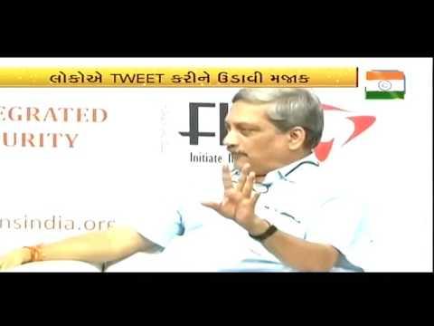 Defence Minister Manohar Parrikar caught sleeping while republic day Parade | Vtv Gujarati