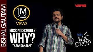 Download Strictly 18+ NEW NEPALI STANDUP COMEDY || Missing School? Why? || Bishal Gautam || Mic Drop Mp3 and Videos