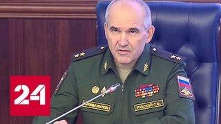 В Минобороны РФ ждут разъяснений от возглавляемой США коалиции в Сирии