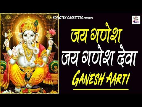 Video - https://youtu.be/Jz9jXFm87qk         Radhay radhay g good night all friends wish you with family members