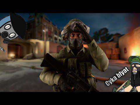 CS:GO - Smoke Tutorial #9 - Mirage Döner/Window Smoke from YouTube · Duration:  4 minutes 16 seconds