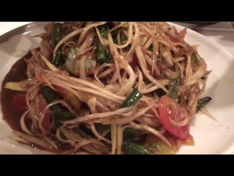 C/w Nana: Lao Spicy Papaya Salad (ຕຳໝາກຫຸ່ງ = Tam Mak Houng)