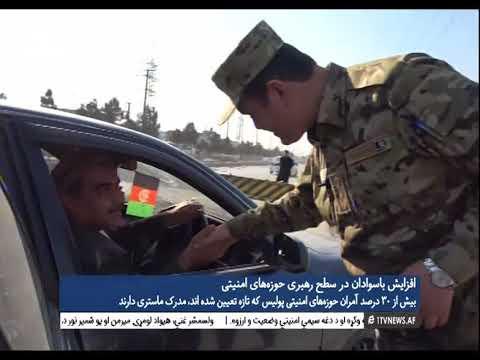 Afghanistan Dari News 17.02.2018 خبرهای افغانستان