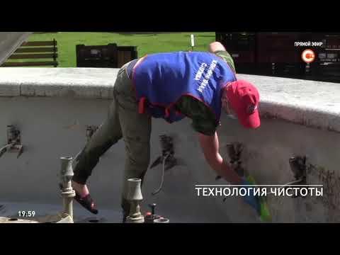"""Клининговая компания """"Технология Чистоты"""" Севастополь"""