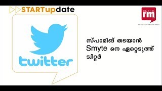 Twitter acquires startup Smyte in effort to curb harassment-Watch Startupdate