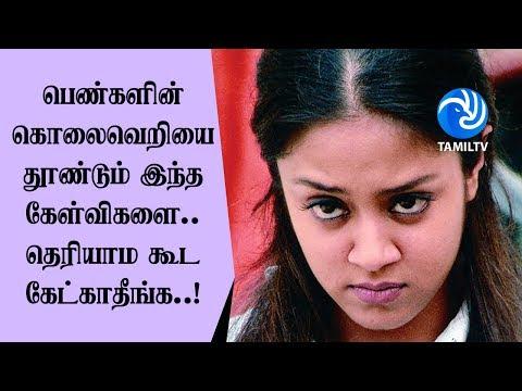 முதல் முறையா ஒரு பொண்ணுகிட்ட பேசும் போது எப்படி நடந்துக்கணும் தெரியுமா? - Tamil TV from YouTube · Duration:  2 minutes 52 seconds