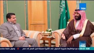 موجز TeN - ولي العهد السعودي يؤكد دعم بلاده للعراق وفتح افاق التعاون الثنائي