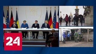 Алексей Чеснаков: показательно, что Украина отказалась от разведения сил по всей линии соприкоснов…