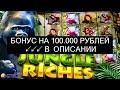 [Ищи Бонус В Описании ✦ ]  Казино Игровых Автоматов На Рубли ✤ Казино На Рубли. Бонусы И Промо Код