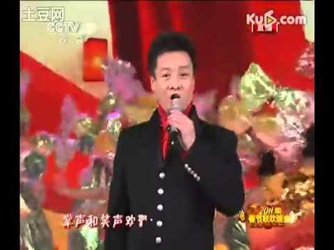 2011央视兔年春晚 阎维文 张也 《幸福赞歌》