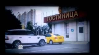 отрывок сериал Паутина 9 сезон