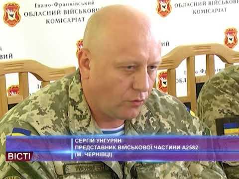Вобласному військкоматі анонсували навчання резервістів інабір доВДВ